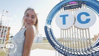 Видеодневник 7 смены форума «Территория смыслов на Клязьме»