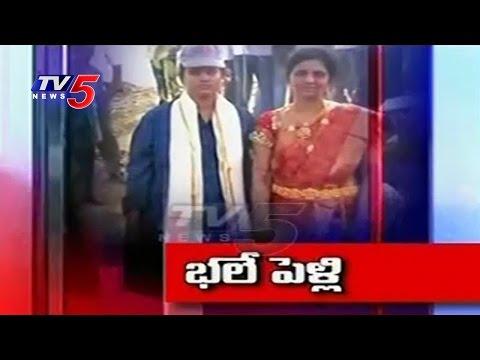 Shocking | Different Wedding Tradition In West Godavari District | TV5 Exclusive | TV5 News