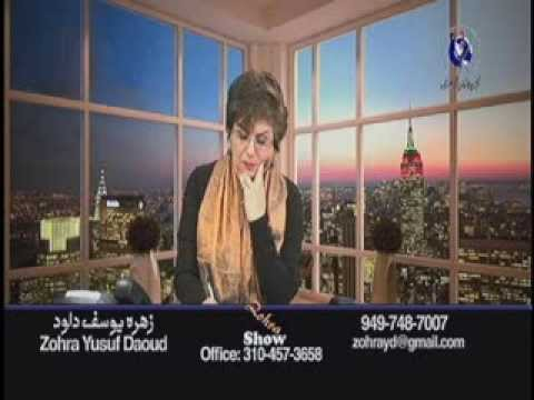 The Zohra Show March 1 2014: Afghan Elections 2014