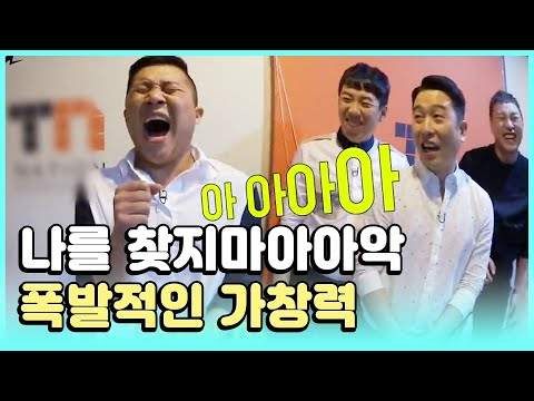 (ENG/SPA/IND) [#AttractionTV] H.O.T. Tony X Comedy Big League's Quintet | #Mix_Clip | #Diggle