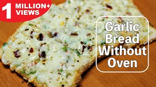 pull apart garlic bread