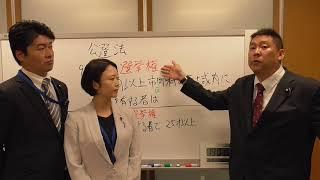 新宿区議松田みきの当選無効に対する反論