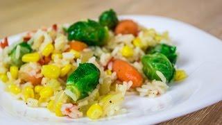 Рис с овощами - как приготовить вкусный гарнир | Rice with vegetables