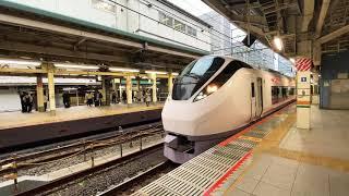 東海道本線 E657系 特急ひたち/ときわ 品川行