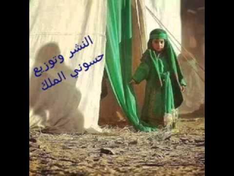 تسبيح شور ايراني مع بندرية تمووووت ررررؤعه