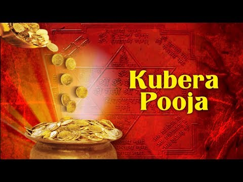 Kubera Pooja   Kubera Wealth Mantras   Kshitij Tarey   Nilesh Moharir