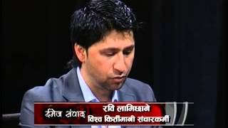 Image Sambad - Interview with Rabi Lamichhane - Part 2