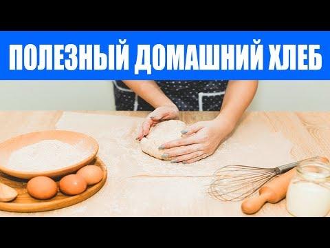 Ржаной хлеб - рецепт с фото на