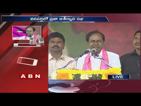 KCR Speech At Wanaparthy Public Meeting | Telangana Elections Campaign | ABN Telugu
