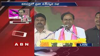 KCR Speech at Wanaparthy Public Meeting | Telangana Elections Campaign | ABN Telugu