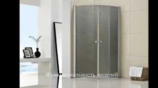 RGW Royal Glass of Water. Душевые двери, душевые углы, перегородки для душа(, 2014-07-01T10:04:43.000Z)