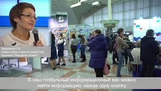 Мазурина С.В. - о книге А.Короля