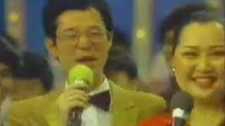 1984 華視《雙星報喜》巴戈、鄒美儀主持41集(片段)-許杭評審-1984.09.13