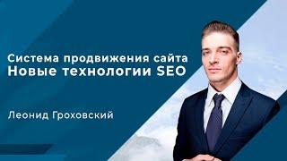 видео курсы копирайтинга Seo Education