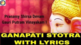 Ganpati Stotram With Lyrics | Pranamya Shirasa Devam | Sankata Nashak Ganesh Stotra