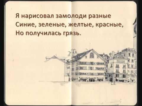Клип Веня Дркин - Портрет любимой женщины