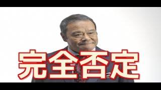 俳優の西田敏行が4日、女優の米倉涼子らと都内で行われた 【おススメ動...