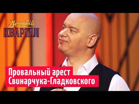 Проверка в Укроборонпроме