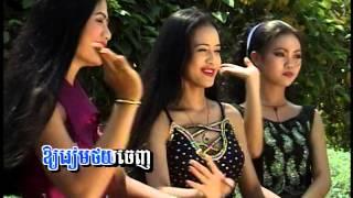 Khmer Karaoke | បេះបានឬទេ?(Khmer Karaoke) Bess Ban Te?