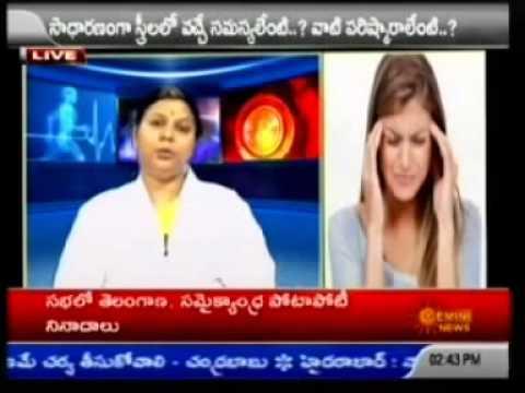 womens  health interview