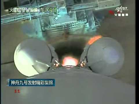 Chinese Rocket Launch: Shenzhou-9