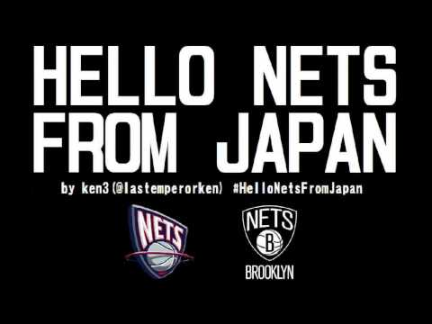 Hello Nets From Japan#5