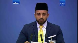 Wo Peshwa Hamara - Jalsa Salana Germany 2018 - Mansoor Rashid