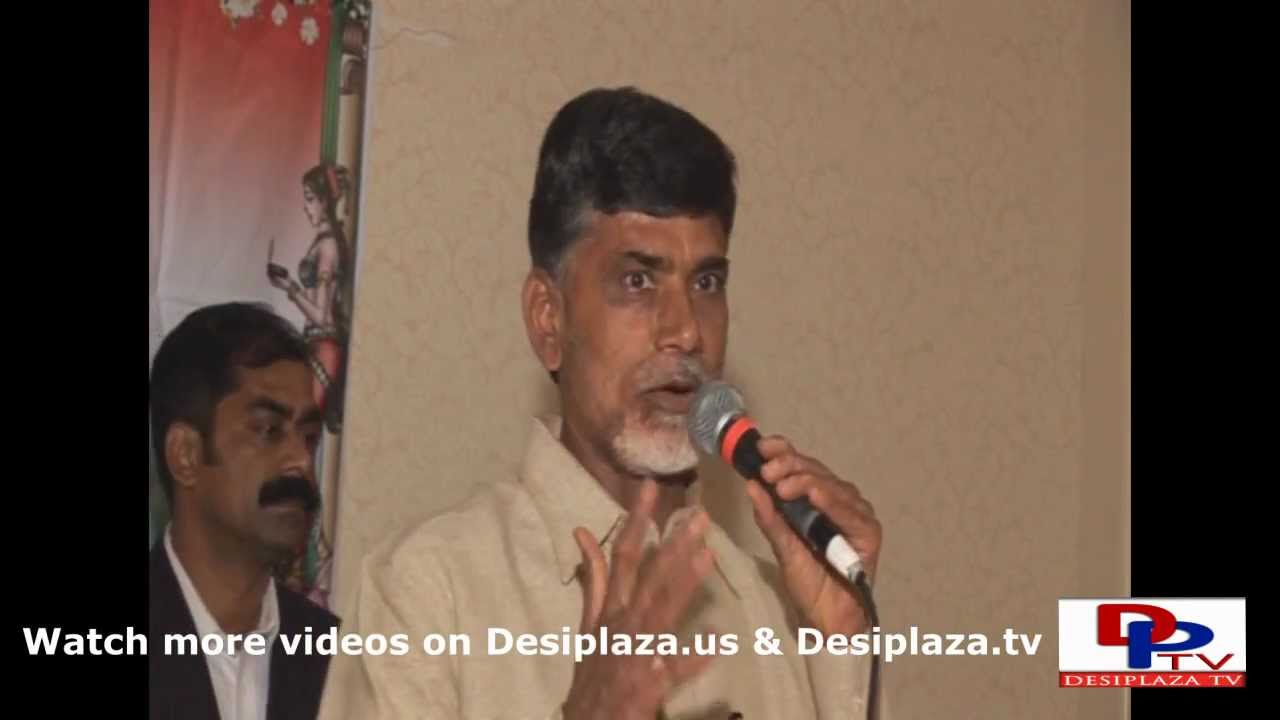 Part 13. Mr.Chandrababu Naidu's visit to Dallas in the year 2007.