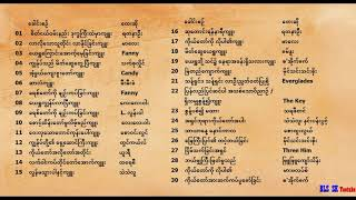 ဓမၼေတးစု ( ဓမ္မတေးစု ) Myanmar Hymns 30 songs