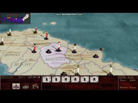 Shogun TW Mongol Invasion. Ходзё. 7-я серия Первая атака на Изумо.