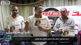 بالفيديو| نقابة الصحفيين تحتفل بميلاد