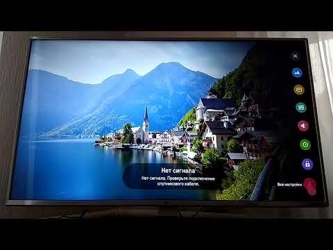 Настройка спутниковых каналов на телевизоре LG WebOS 3.5