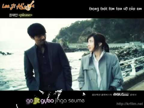 [Vietsub+Kara](OST Athena)  Please - Jang Jae In_Lee Ji Ah's box@KST.mkv