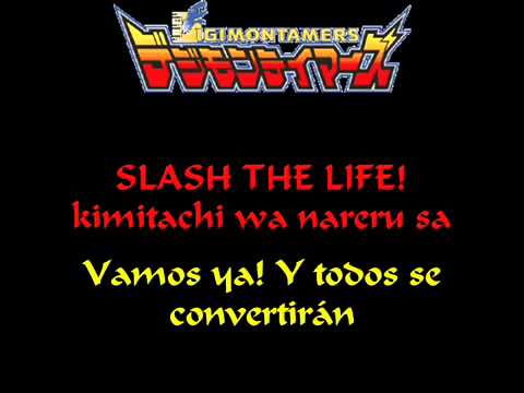 Digimon Tamers   SLASH!!! Letra JAP   ESP