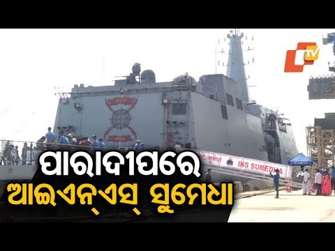 INS Sumedha & INS Tihayu showcased at Paradip port ahead of Navy Day