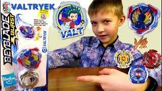 Бейблэйд Волтриек - распаковываем Beyblade Burst Valtryek Hasbro, проводим бои и сканируем код