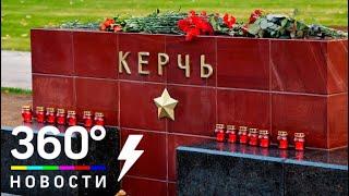 Названа дата похорон жертв трагедии в Керчи