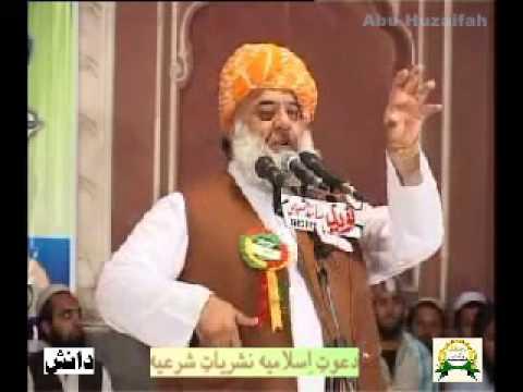 molana Fazal ur rehman addressing in the Badshahi masjid Lahore (complete).wmv