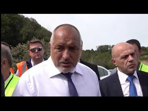 Бойко Борисов: Първо с президента Румен Радев ще обсъдя предложението за нов главен секретар на МВР. Ще го потърся в удобно за него време, ще мотивирам кандидатурата, ще сложа няколко имена и тогава ще пристъпим към необходимите по закон съгласувателни действия. Системата има нужда от професионализъм, от спокойствие и аз и съм убеден, че е и президентът ще погледне държавнически.