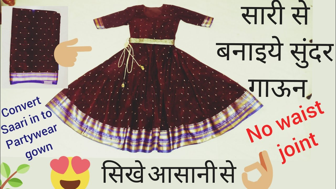 one piece umbrella gown अंब्रेला गाऊन cutting stitching.