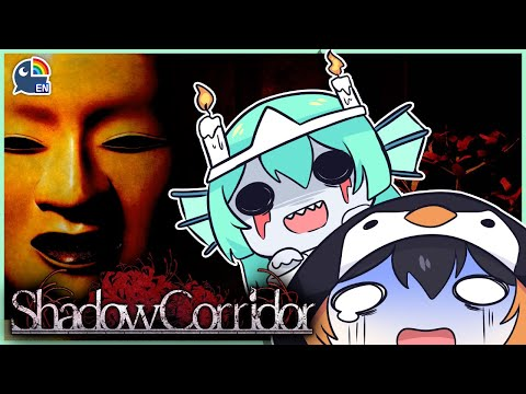 【SHADOW CORRIDOR】 HORROR WITH A PENGUIN 【NIJISANJI EN | Finana Ryugu & Petra Gurin】|「Collab」