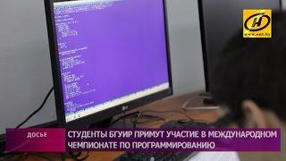видео Итоги первенства по программированию «Весна — 2018»