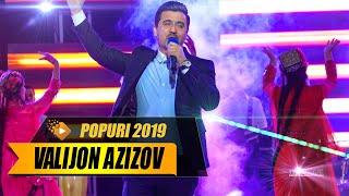 Валичон Азизов - Попури (Туёна 2019) | Valijon Azizov - Popuri