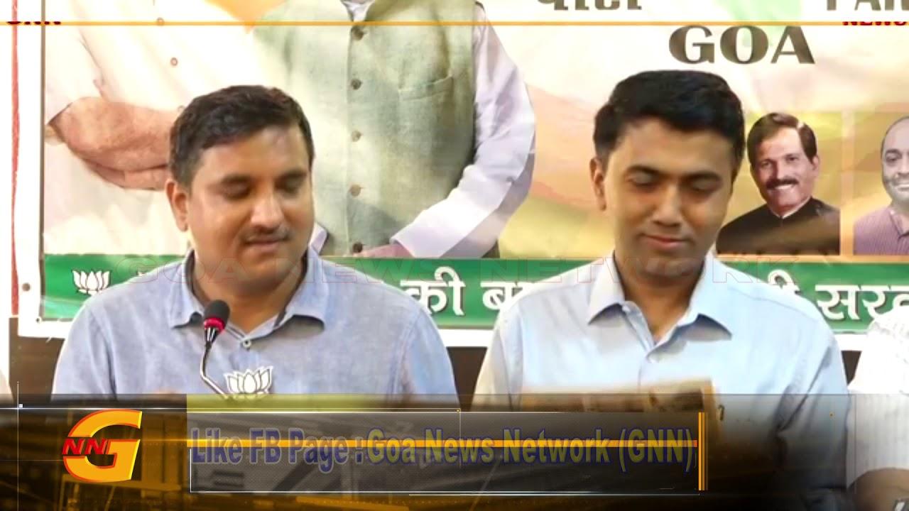 Vijai wants to block 6th casino, Girish calls them 'front' of 5 casinos