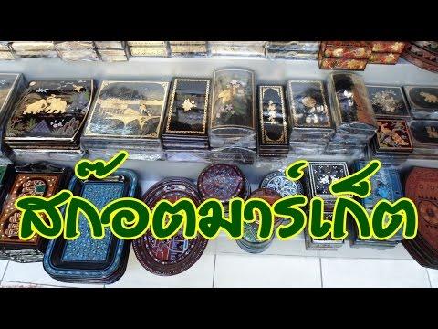 สก๊อตมาร์เก็ต SCOTT MARKET YANGON MYANMAR Trip 25