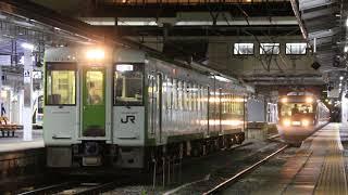 JR信越本線 長野駅 飯山線列車と特急「しなの」 JR Shinetsu Main Line Nagano Station (2018.4)