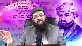 הרב יעקב בן חנן - רמב''ם הלכות תשובה | חלק ד | מינים ואפיקורסים