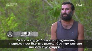 Survivor 2019   Hikmet: Η Sabriye προσπαθεί να γίνει διάσημη   17/04/2019