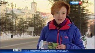Первый путеводитель по Магаданской области(Издательство PressPass опубликовало первый и единственный путеводитель по Колыме (Магаданской области). Как..., 2015-12-29T13:19:33.000Z)