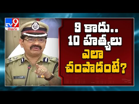 Warangal Mystery Revealed : CP Ravinder to media with accused Sanjay - TV9